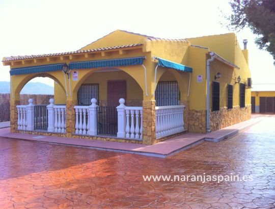 Country house - Sale - La Romana - La Romana